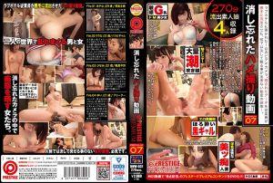 忘记删除的幹砲自拍影片 7 -下