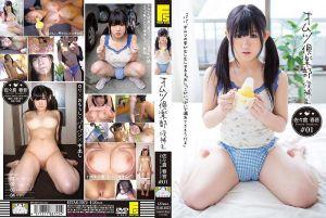 尿布俱乐部候补生 佐佐仓春音 #01