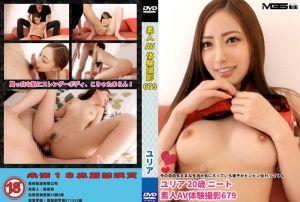 素人AV体验撮影 679