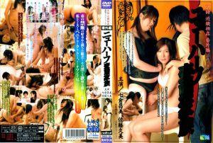 実録 近亲相姦 再现ドラマシリーズ 番外编 ニューハーフ変态家族