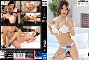 高贵正妹TV 1005