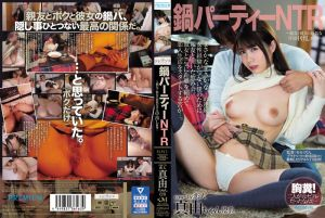 火锅派对NTR ~好友与女友的偷情中出影片~