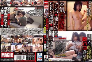 认真把妹 搭讪→外带→幹砲偷拍→擅自PO网 型男搭讪师即刻开幹影片 22