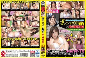 素人TV×蚊香社精选 34 下