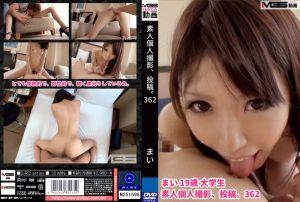 素人幹砲自拍投稿 362