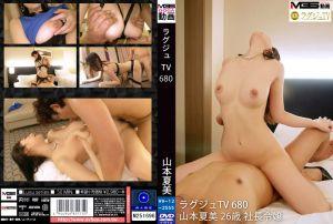 高贵正妹TV 680