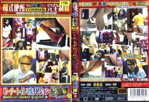 盗撮 和式便所完全制覇ビーチ・トイレマルチビジョンオール生理编 05