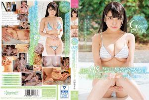 ミニマムGカップロリ巨乳 身长148cm 乳首ですぐイッちゃう异常敏感体质kawaii*デビュー 月野セリナ