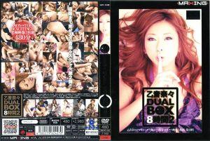 乙音奈奈 精选合辑8小时 2