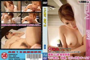 真实搭讪后首拍 32 in 涉谷 团队T