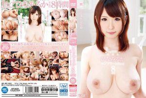 J-cup1050mm美爆乳 日南瑠香 完整精选8小时