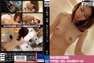 真实搭讪后首拍 28 in 涉谷 T小队