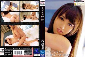 高贵正妹TV 974