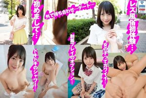 【1】VR 蕾丝风俗店 五十岚星兰 今井由 第一集