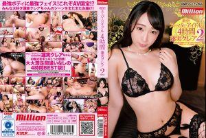 殿堂!スーパーアイドル4时间 莲実クレア2