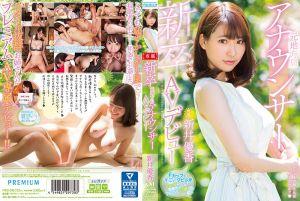 前地方电视台新人主播肏下海 新井优香