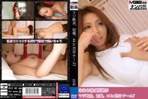 真实搭讪后首拍 44 in 涉谷 T小队