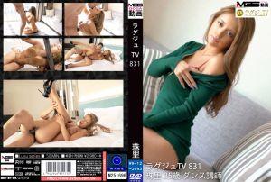 高贵正妹TV 831