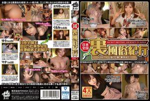 全国性风俗纪行 01