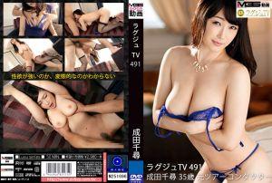 高贵正妹TV 491 成泽日并