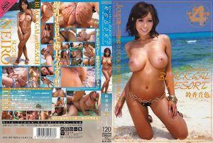 kira☆kira BLACK GAL RESORT J罩杯极上美爆乳☆FUCK ON THE BEACH 铃香音色