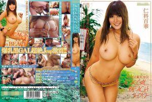 kira☆kira BLACK GAL BEACH 2012 黒辣妹美爆乳!纵横无尽狂摇的J罩杯☆FUCK ON THE BEACH 仁科百华