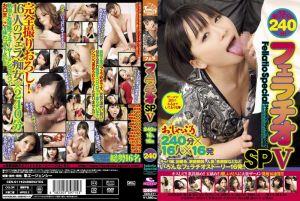 フェラチオSPV おしゃぶり240分×16人×16発