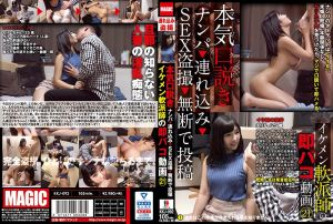 认真把妹 搭讪→外带→幹砲偷拍→擅自PO网 型男搭讪师即刻开幹影片 21
