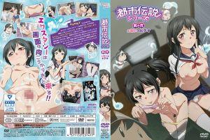 都市传说系列 02 诅咒淫片