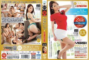 高贵正妹TV×蚊香社精选 45 早川美绪