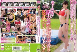 县大会跳高记录保持者的长身运动员性爱!! 平泽夏