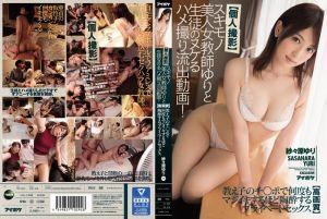 温柔女教师幹翻学生影片外流! 纱纱原百合