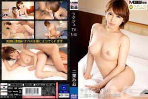高贵正妹TV 340 双叶美绪