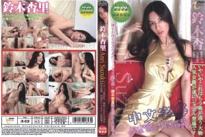 被虐女教师之彻底汁液调教3穴(中文字幕版)