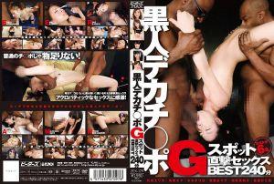 黑人巨屌 G点直击性爱精选 240分