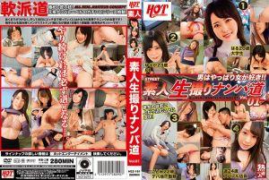 素人新鲜自拍搭讪道Vol,01 上