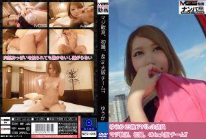 真实搭讪后首拍 48 in 大坂 T小队