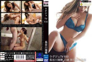 高贵正妹TV 930