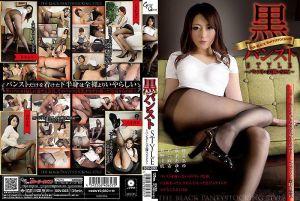 黑裤袜STYLE  ~裤袜×美脚×性爱~