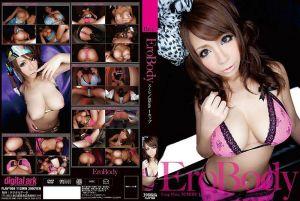 淫荡肉体 小堇/95cm I罩杯