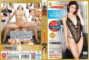 高贵正妹TV×蚊香社精选 31 矢野仁美
