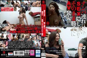 ナンパ连れ込みSEX隠し撮り・そのまま胜手にAV発売。する元ラグビー选手 Vol.2