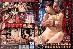 乡间公公的自由淫慾与发狂麻绳性爱 4小时20人 第二集