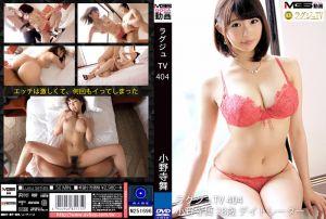 高贵正妹TV 404 野野宫美里