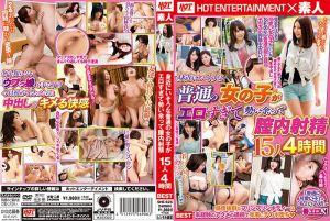 平凡正妹实在太色顺势内射 15人4小时 第一集