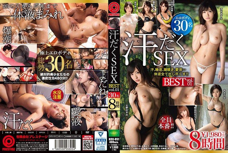 流汗做爱 精选火辣躯体30名 vol.01 上