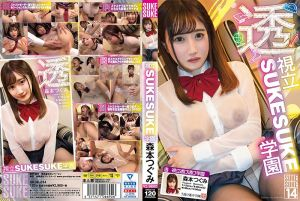 森本亚美×SUKESUKE#014