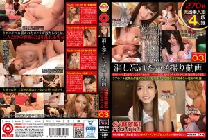 消し忘れたハメ撮り动画 3-上