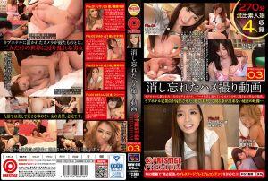 忘记删除的幹砲自拍影片 3 第一集