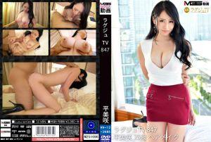 高贵正妹TV 847